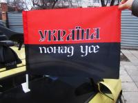 Україна понад усе Автомобильный красно-черный флажок