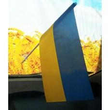Автомобільний прапорецьУкраїна