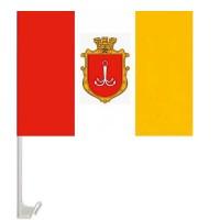 Автомобільний прапорець Одеса