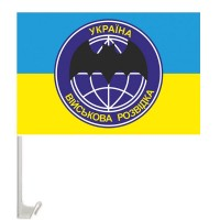 Авто флаг Військова розвідка