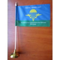 Настольный флажок 95 бригада ВДВ Украины