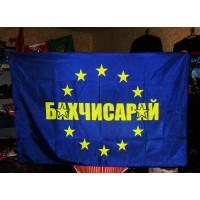Прапор Бахчисарай в Євросоюзі