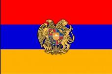 Прапор Вірменії з гербом