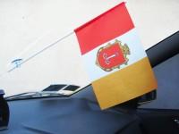 Авто флажок Одесса
