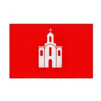 Настільний прапорець Біла Церква