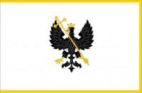 Флаг Чернигова