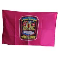 Флаг 55 окрема артилерійська бригада