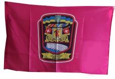 Купить Флаг 55 окрема артилерійська бригада в интернет-магазине Каптерка в Киеве и Украине