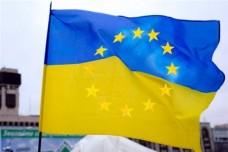 Украина - Евросоюз символический флаг