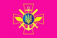 Флаг Генерального штаба Вооруженных Сил Украины