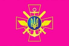 Прапор Генерального штабу Збройних Сил України