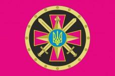 Флаг Головне управління розвідки МО України