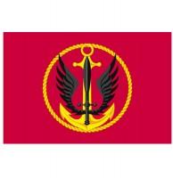 Флаг Морской Пехоты Украины