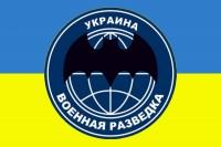 Флаг разведка Украина