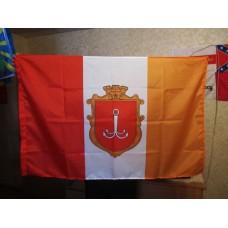 Одесса флаг