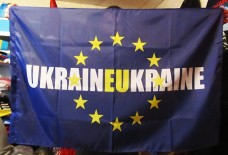 Купить UKRAINEUKRAINE символический флаг в интернет-магазине Каптерка в Киеве и Украине
