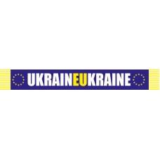 Евросоюз шарф
