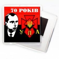 Магніт 70 рокiв УПА