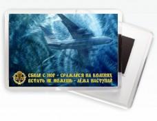 Купить Магнит ВДВ Сбили С Ног - Сражайся На Коленях в интернет-магазине Каптерка в Киеве и Украине