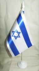 Купить Настольный флажок Израиль (атлас) в интернет-магазине Каптерка в Киеве и Украине