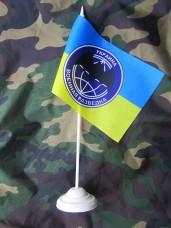 Настільний прапорець воєннарозвідка
