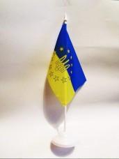 Купить Настільний прапорець Україна в Євросоюзі в українських кольорах з тризубом в интернет-магазине Каптерка в Киеве и Украине