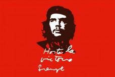 Флаг Че Гевара 90см