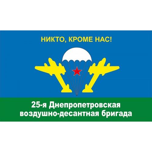 Обнародованы имена 29 погибших украинских воинов. - Цензор.НЕТ 2098