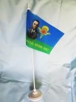 Маргелов Настольный флажок с девизом Никто, кроме нас!