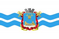 Флаг Николаева- флажок в авто