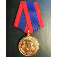 Медаль Генерал Армии Маргелов В.Ф. 100 лет Бронза