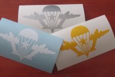 Купить Наклейка эмблема ВДВ в интернет-магазине Каптерка в Киеве и Украине