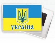 Магнітик Україна