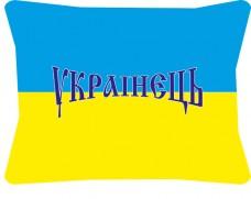 Купить Декоративна Подушка УКРАЇНЕЦЬ  в интернет-магазине Каптерка в Киеве и Украине