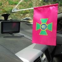 Автомобільний прапорець ДПСУ