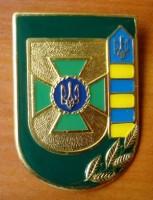 Пограничная кокарда на берет Украина
