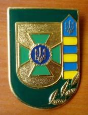 Купить Пограничная кокарда на берет Украина в интернет-магазине Каптерка в Киеве и Украине
