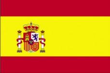 Купить Прапор Іспанії в интернет-магазине Каптерка в Киеве и Украине