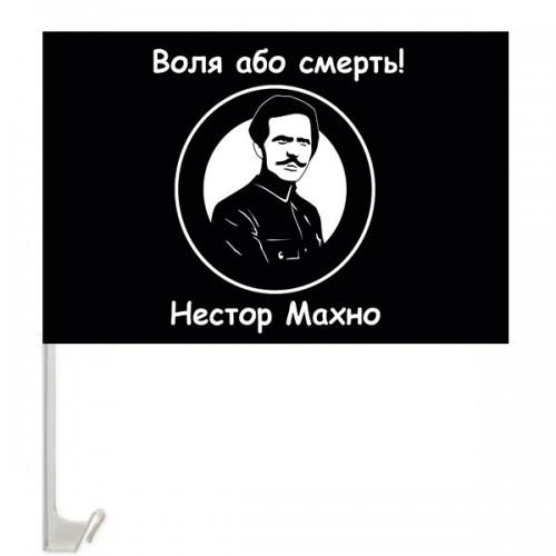 99f95c9ed058 Купить Флаг Махно Воля або смерть автомобильный флажок в интернет-магазине  Каптерка в Киеве и
