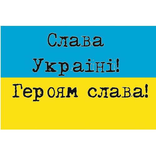 """Запорожцы почтили память """"Небесной сотни"""" - Цензор.НЕТ 3795"""
