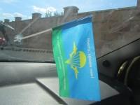 Флажок в автомобиль 95 отдельная аэромобильная бригада Житомир