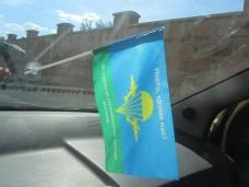 Купить Флажок в автомобиль 95 отдельная аэромобильная бригада Житомир в интернет-магазине Каптерка в Киеве и Украине