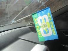 Автомобільний прапорець 80 Бригада За ВДВ! НІХТО КРІМ НАС!