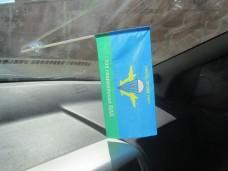 Купить Флажок ВДВ Мы всюду там, где ждут победу! в интернет-магазине Каптерка в Киеве и Украине