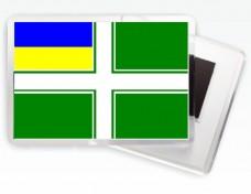 Магнитик Флаг Морчасти Украины