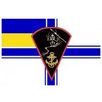 Флаг 73й Морской Центр Спецопераций