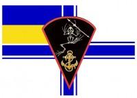 Прапор 73 МЦСпО Жаба