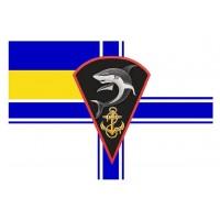 Прапор 73 МЦСпО Акула