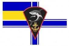 Купить Флаг акула - 73й Морской Центр СпецОпераций  в интернет-магазине Каптерка в Киеве и Украине
