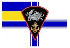Купить Флаг 73й Морской Центр Специальных Операций краб в интернет-магазине Каптерка в Киеве и Украине